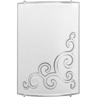 ARABESKA silver 1 3696