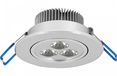 DOWNLIGHT LED III 5023